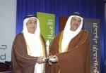 Chairman of LMRA recieves the award from the Deputy Prime Minister