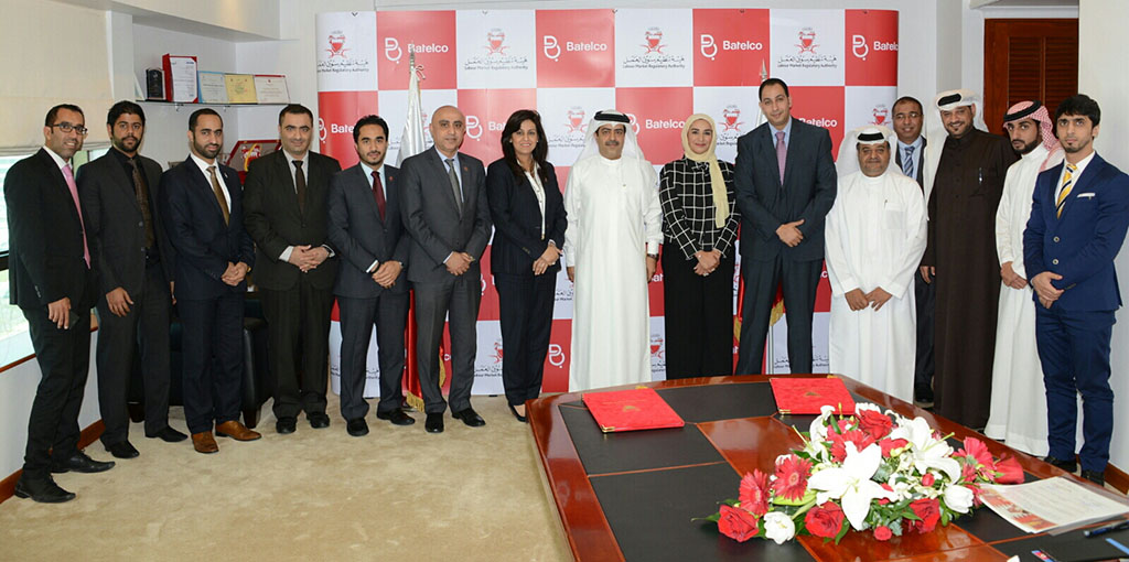 Batelco Signs Agreement with Labour Market Regulatory Authority to